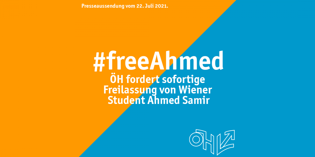 #freeAhmed