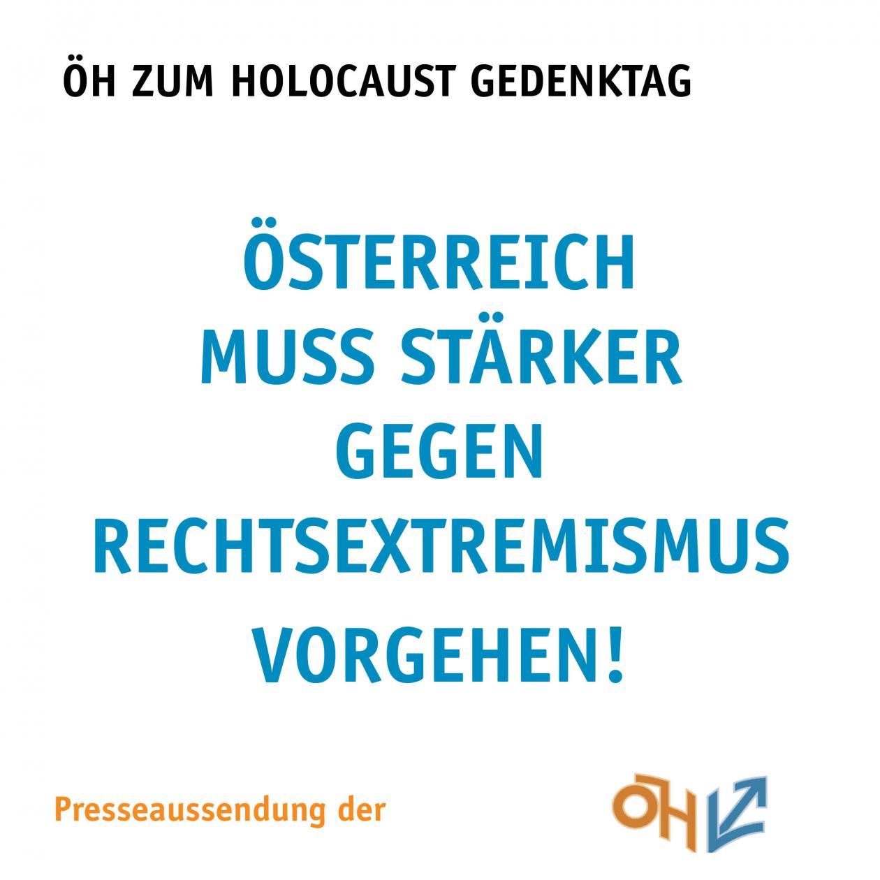 Österreich mzuss stärker gegen Rechtsextremismus vorgehen!