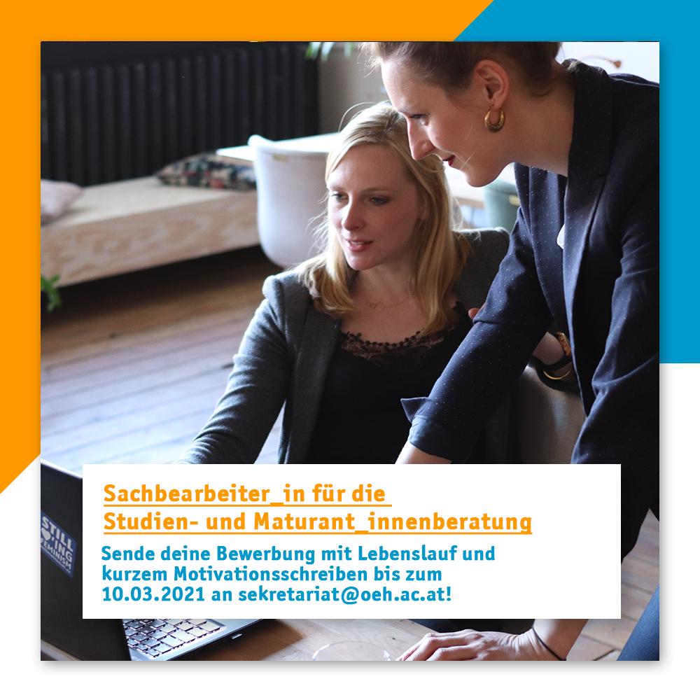Ausschreibung: Sachbearbeiter_in für die Studien- und Maturant_innenberatung