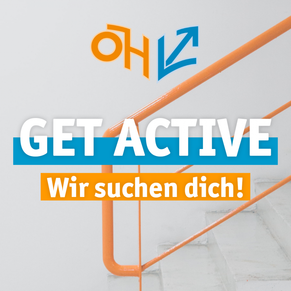 """Text """"Get active- wir suchen dich"""" mit Stiege im Hintergrund"""