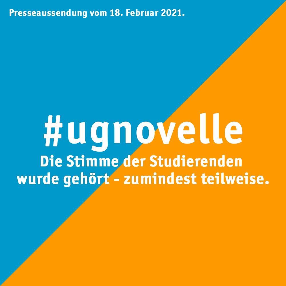 ÖH ad UG Novelle: Die Stimme der Studierenden wurde gehört - zumindest teilweise